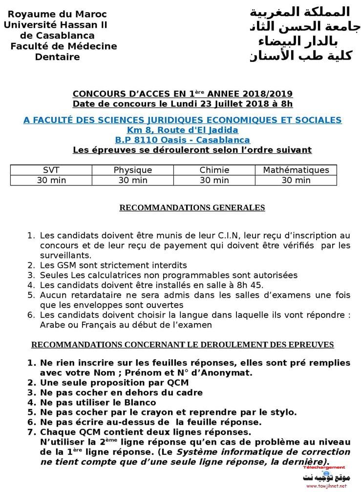 Préselection Concours Faculté Médecine Dentaire Casablanca FD Casa 2018-2019
