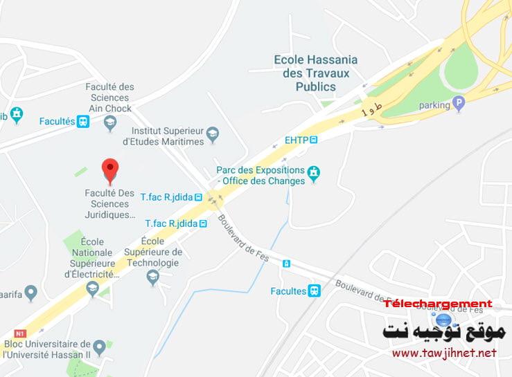FSJES Km 9, Route El Jadida, Oasis, Casablanca