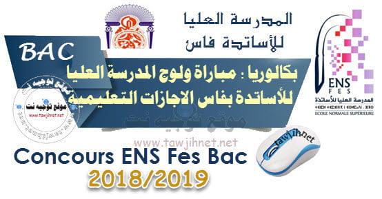 Bac Concours licences d'Enseignement PC SVT Maths ENS FES 2018-2019
