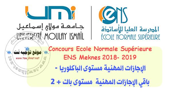 Concours Licences Prof Ecole Normale Supérieure ENS Meknes 2018-2019