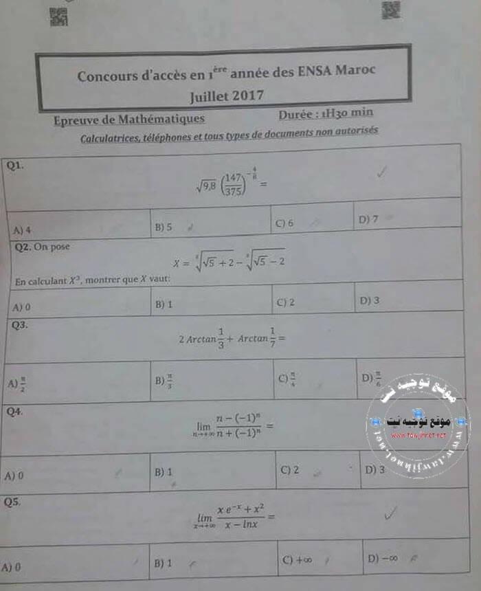 ensa-Maroc-maths-2017_Page_1