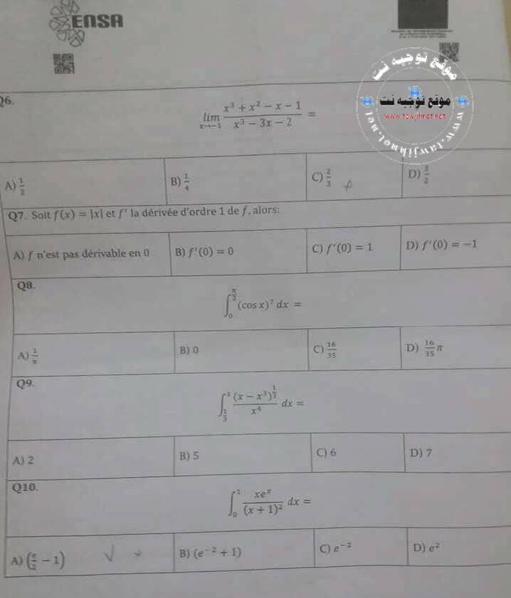 ensa-Maroc-maths-2017_Page_2