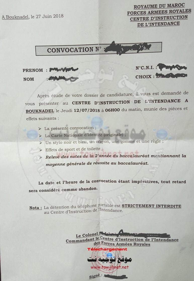 sous-officiers-convocation-2018