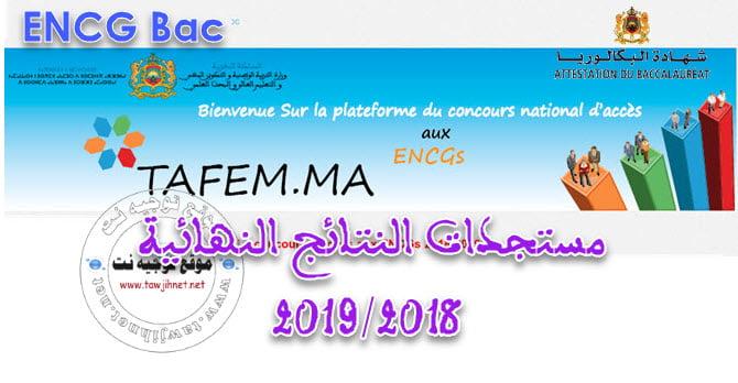 Bac Résultats définitifs Concours d'accès ENCG TAFEM 2018