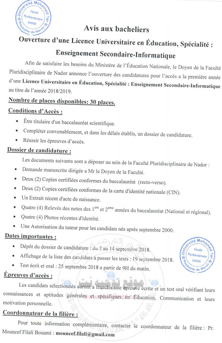 Licence Universitaire en Éducation FP Nador informatique 2018
