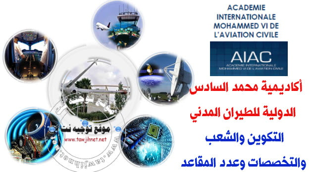 formations-aiac-casa-aviation