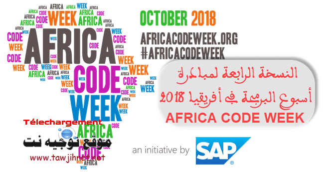 Africa-code-week-morocco-2018