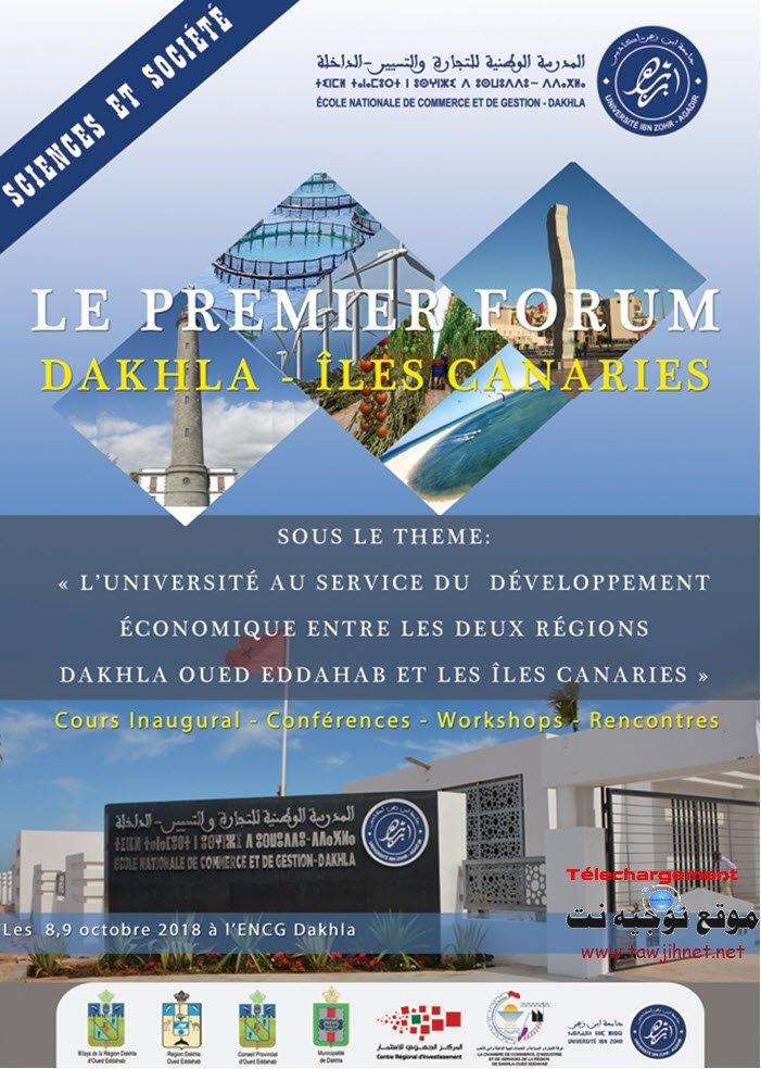 Forum-Dakhla-iles-Canaries