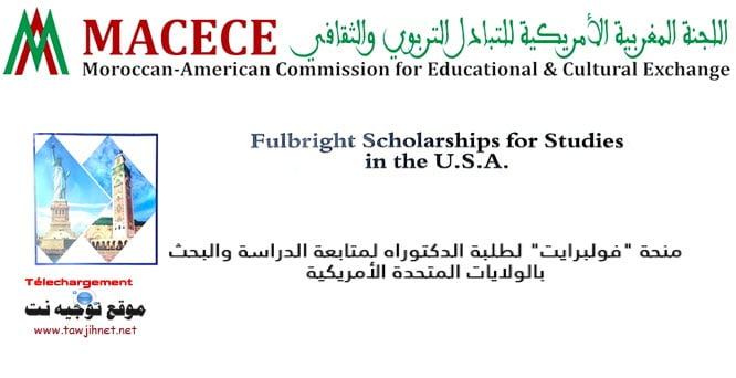 MACECE-USA-Morocco