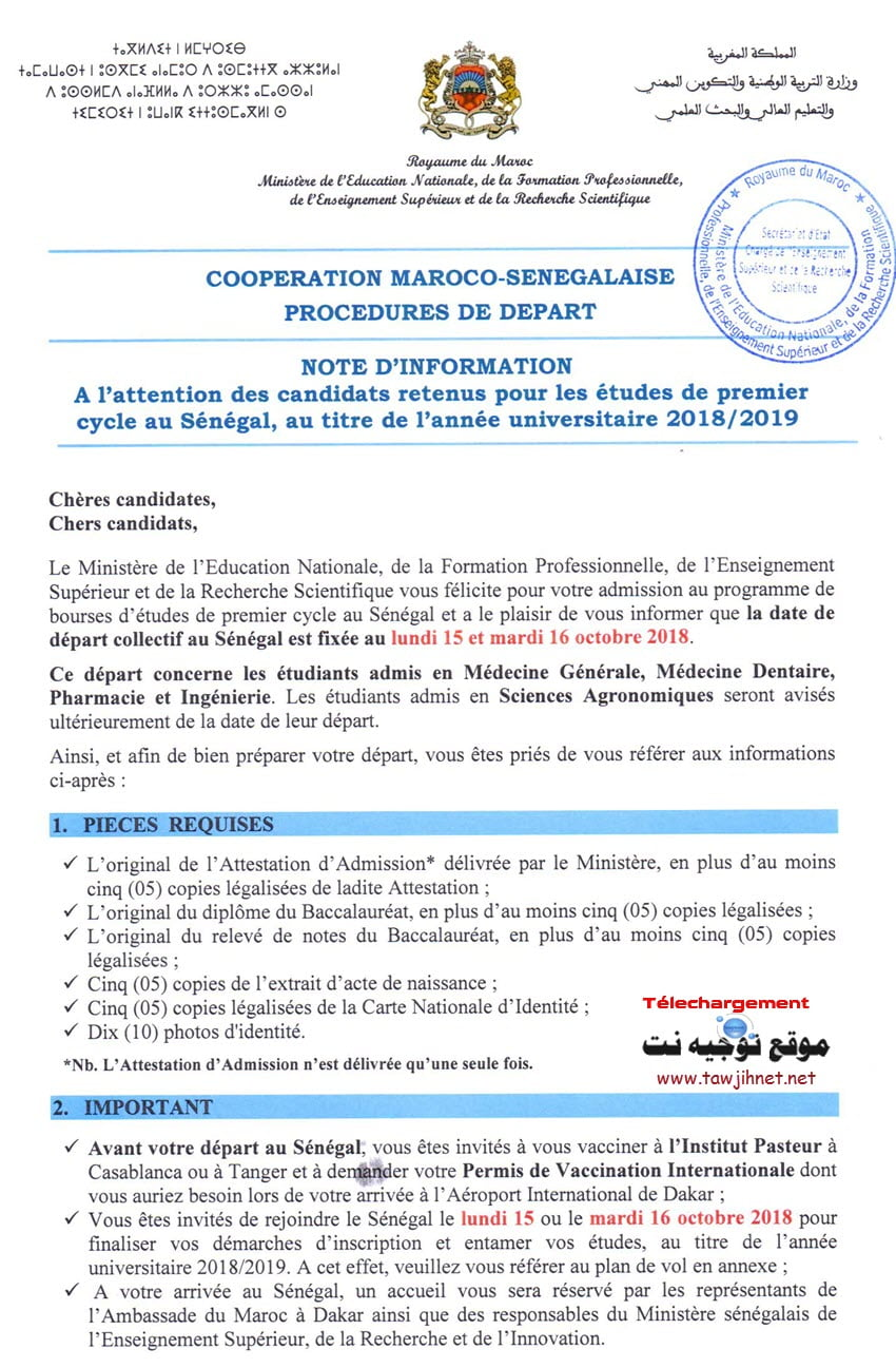 Senegal_Note_Info_Depart_18_19_rectifiee_Page_1