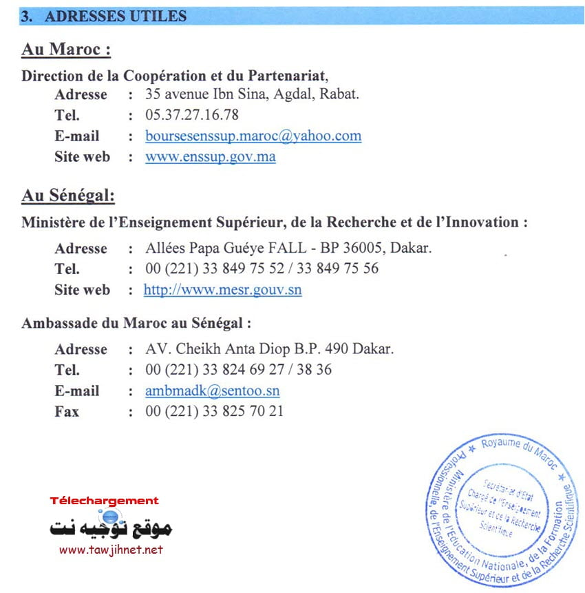 Senegal_Note_Info_Depart_18_19_rectifiee_Page_2