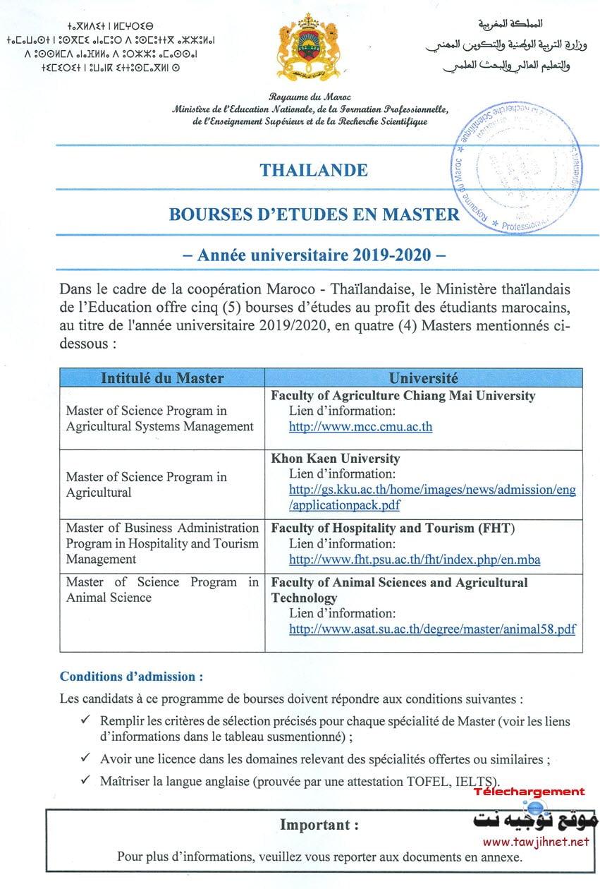 Thailand_Bourses_Master_2019_2020