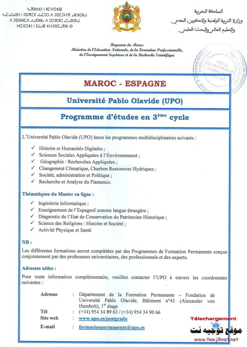 bourses-Espagne_Univ_Pablo_Olavide_3%C3%A8me-Cycle