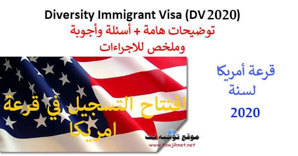 usa-DV-2020