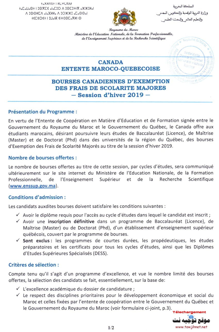 Canada_Annonce_Bourses_Exemption_Hiver_2019_Page_1