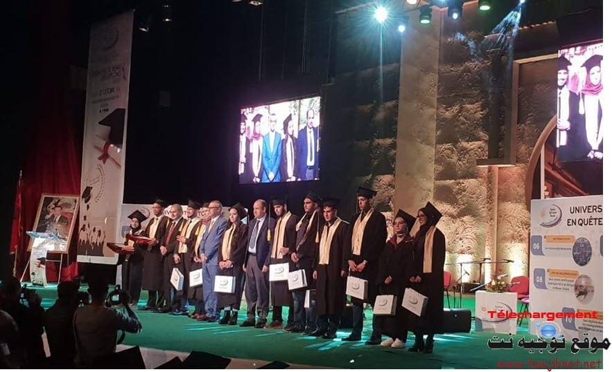 ump-oujda-2018-2019
