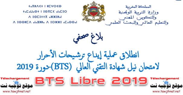 Diplôme de Brevet de Technicien Supérieur BTS candidats libres2019