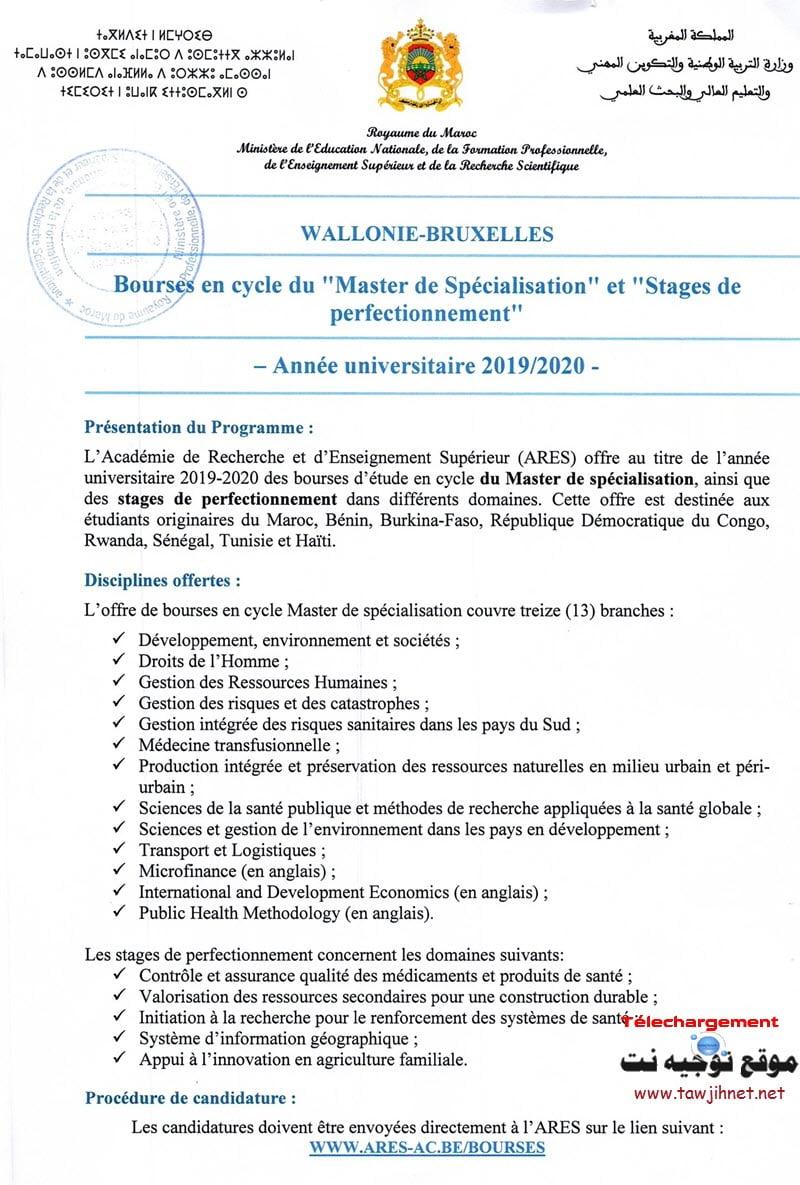 Belgique_Wallonie_Bruxelles_Master_2019_2020_Page_1