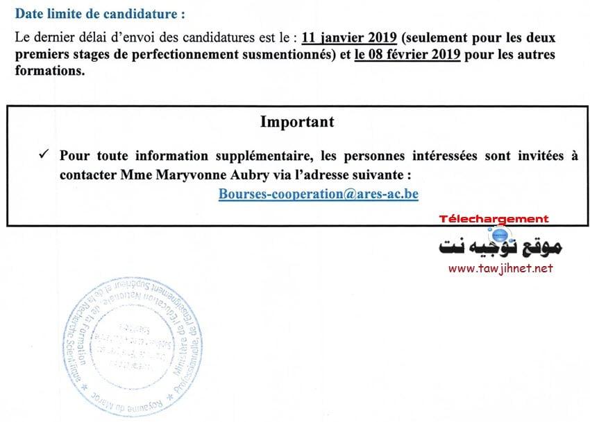 Belgique_Wallonie_Bruxelles_Master_2019_2020_Page_2