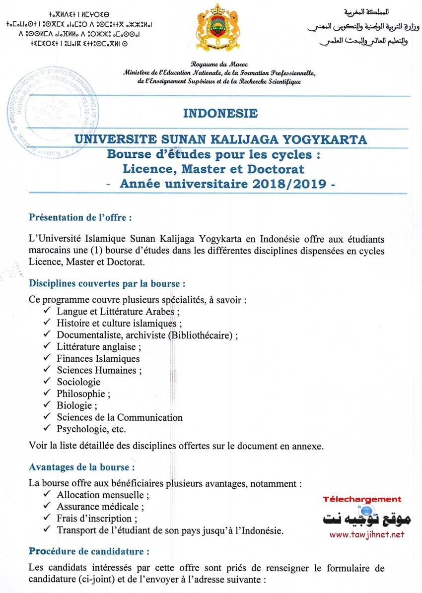 Indonisie_Universite_Sunan_Kalijaga-Yogykarta-2018-2019_Page_1