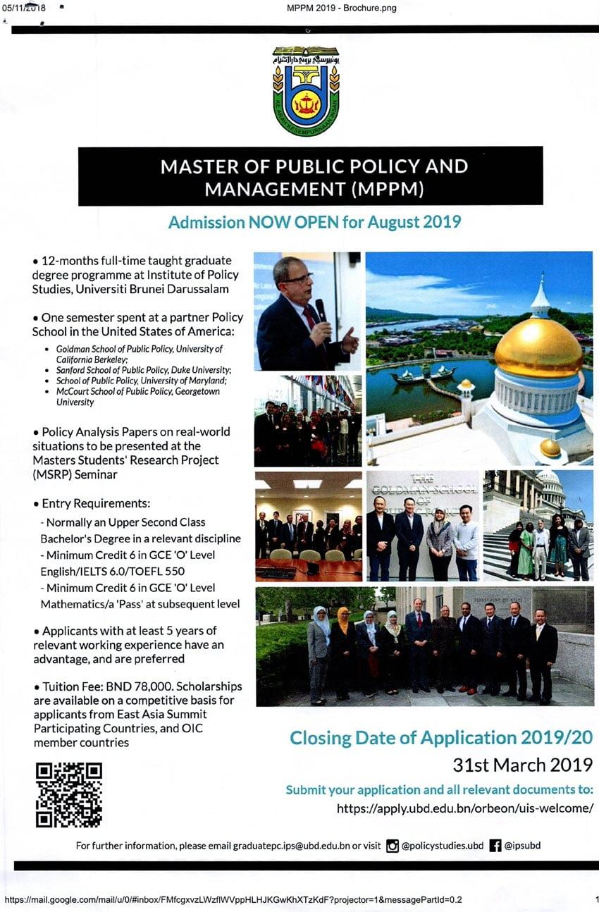 Sutanat_de_Brunei_Master_Fonctionnaire_19_20_Page_2
