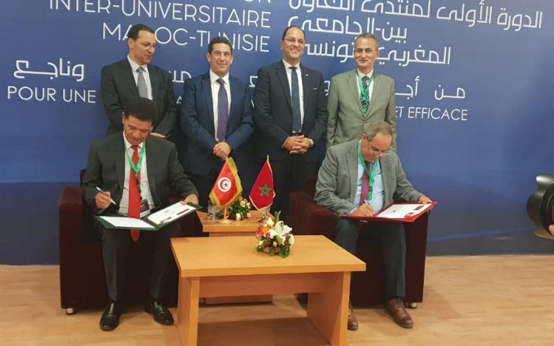 Tunisie-Maroc-1