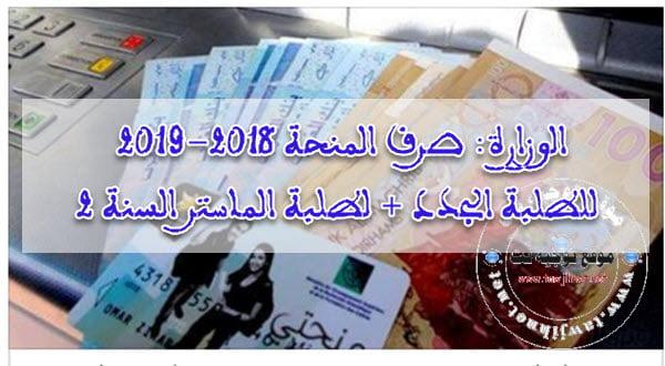 minhaty-visa-2018