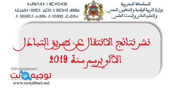 mvt-resultats-2019