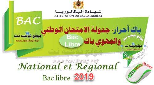 Bac-libre-2019