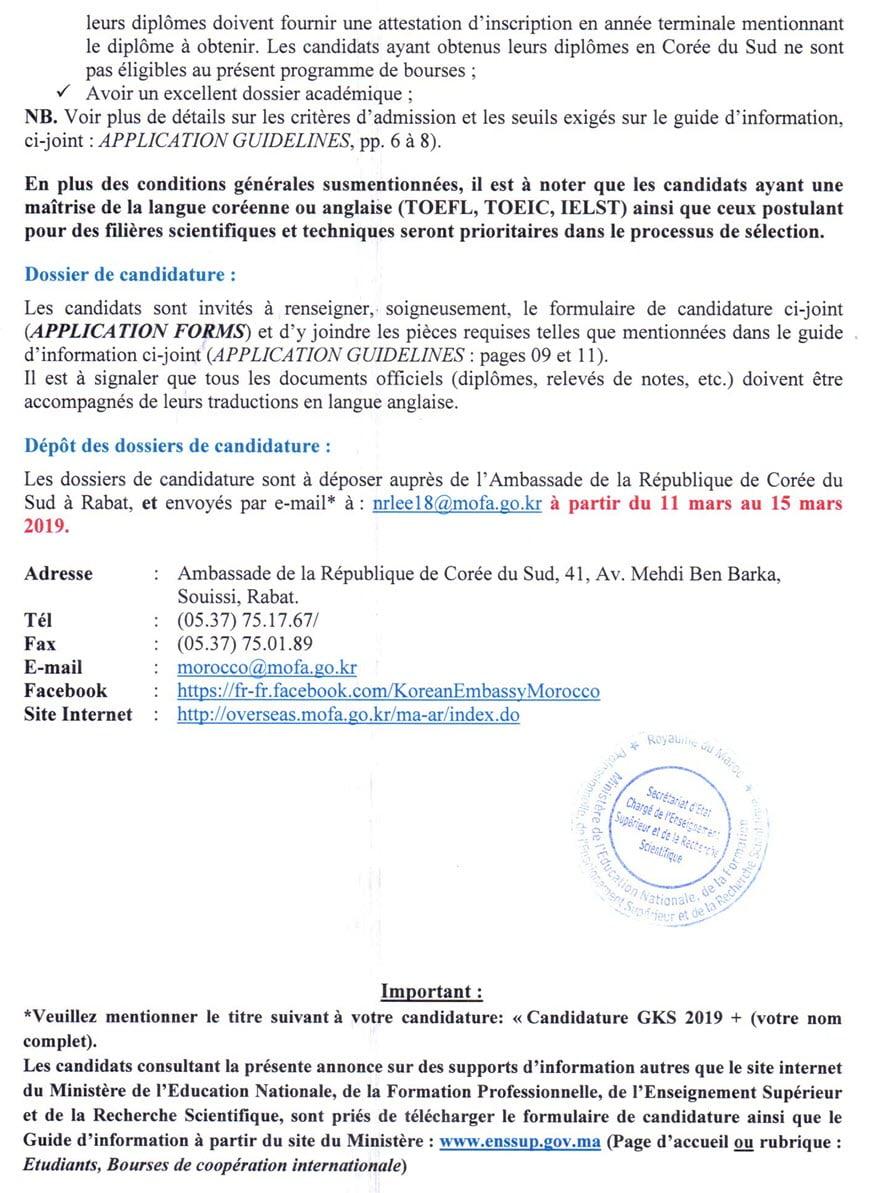 Bourse-Corre-sud-GKS_Annonce_2019-2020_Page_2