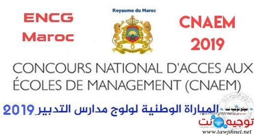 Concours National Écoles Management CNAEM ENCG 2019