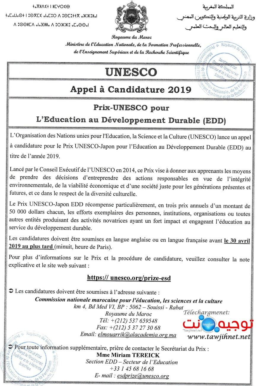UNESCO_EDD_Annonce