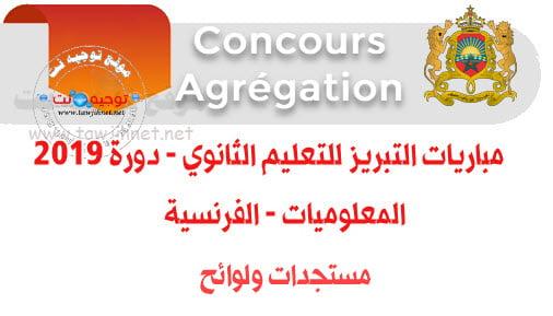Convocation Concours agrégation  Informatique- Français 2019