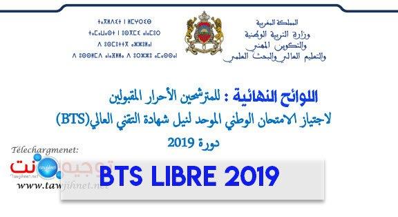Listes Finales BTS libre 2019