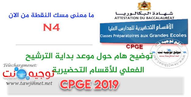 cpge_2019