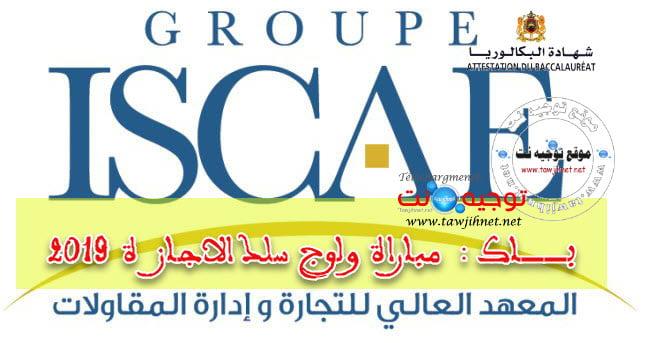 bac Préselection ISCAE2019