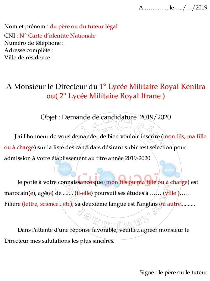 demande manuscrite Concours d'admission aux 1 et 2 lycée Militaire Royal 2019