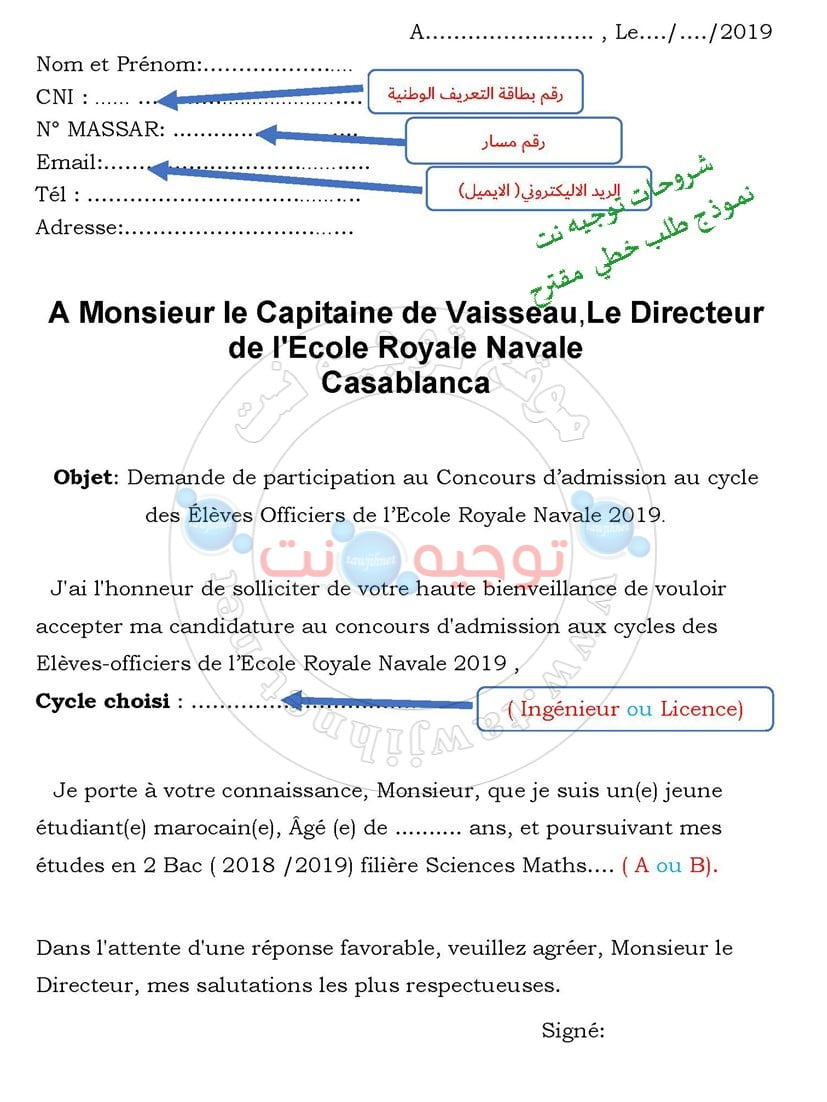 demande manuscrite Concours Ecole Royale Navale CPGE Licence ERN 2019