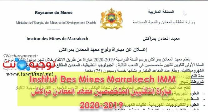 Résultats Selection IMM Marrakech Institut Mines 2019 2020