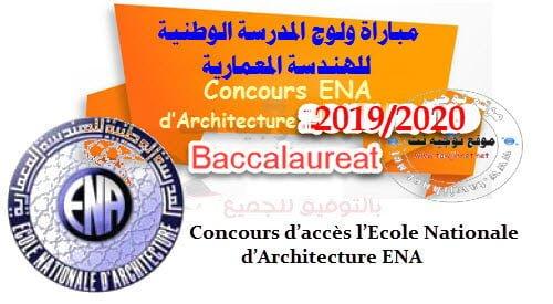 Résultats définitifs Concours ENA  Architecture 2019 2020