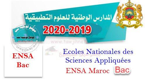 Bac Seuil et Préselection Concours ENSA Maroc 2019 2020