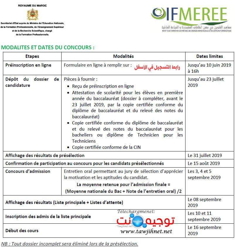 Bac Concours IFMEREE OujdaTanger Métiers Energies Renouvelables 2019-2020 هد التكوين في مهن الطاقات المتجددة والنجاعة الطاقية وجدة وطنجة