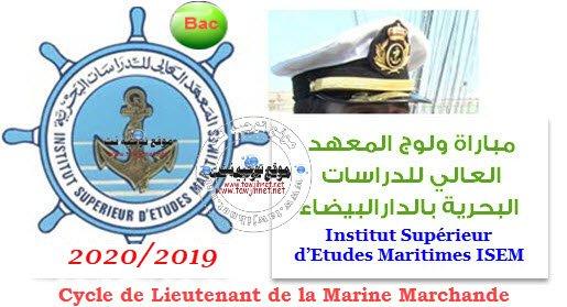 Bac Concours ISEM Casa Institut Supérieur d'Etudes Maritimes2019 2020