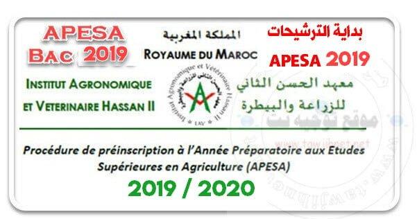 Bac Concours APESA IAV Rabat 2019 2020