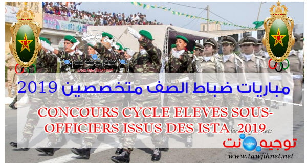 CONCOURS CYCLE ELEVES SOUS-OFFICIERS ISSUS DES ISTA  2019