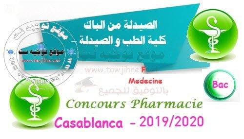 Bac Concours d'accès pharmacie FM Casa casablanca 2019 2020