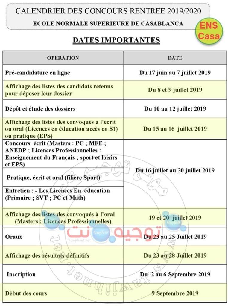 Bac Concours ENS Casa Licences en Education CLE + LP sport 2019 2020  المدرسة العليا للأساتذة الدار البيضاء لأصحاب الباك : مباريات 3 إجازات مهنية / 4 اجازات في التربية