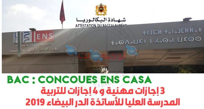 Préselection et résultats ENS Casa bac CLE + LP 2019 2020