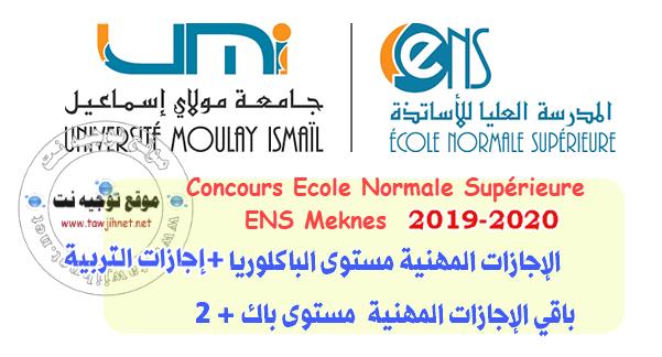 Préselection Concours ENS Meknes Ecole Normale Supérieure 2019