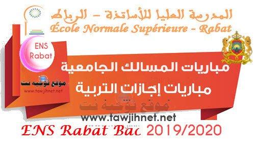 Bac Concours ENS Rabat FUE CLE 2019-2020